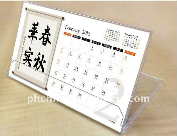 ATCH_007 Clear Plastic Desk Calendar Holder/Stand/Display