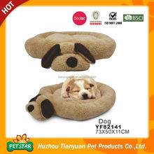 Cheap Animal Shape Dog Bed Price