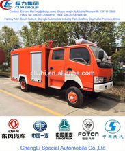 1000~3000 liter water/foam china telescopic boom fire truck