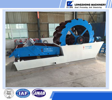 silica sand cleaning and dehydration machine made in China