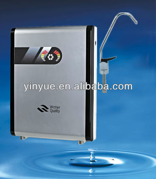 box UF water purifier/water filter system