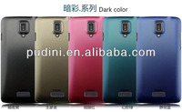 2014 Dark color series mobile phone case for coolpad PC hard material case for coolpad