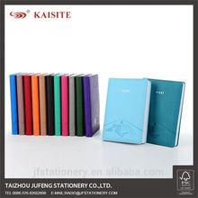 colorful PU leather journal book cover