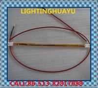 infrared halogen lamp sk15 base good quality 230v