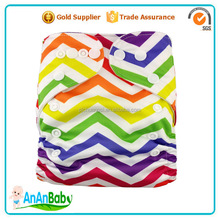 Hot Sales Digital Prints Cloth Diapers Healthy baby Diapers