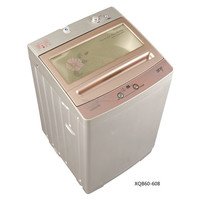 6.0 fully automatic commercial washing machine