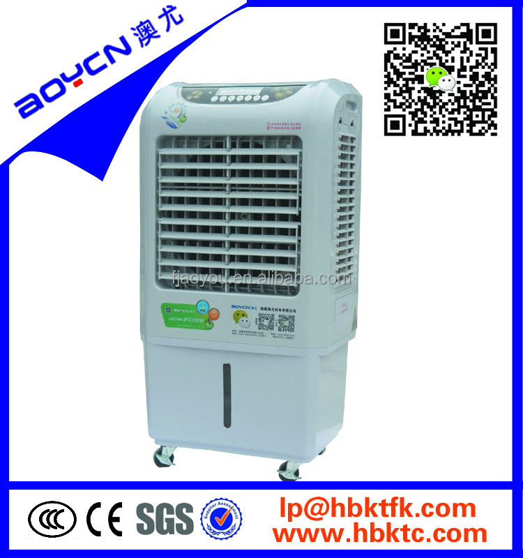 smallest portable floor standing air conditioner price