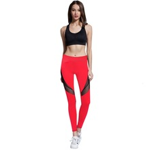 Wholesale Women's Mesh Panels Stretchy Workout Sports Gym Runnning Capri Yoga Leggings
