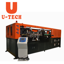 Full automatic PET bottle blowing machine price