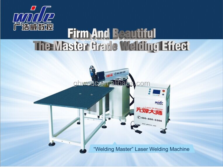 200W letter laser welding machine for LED signage making