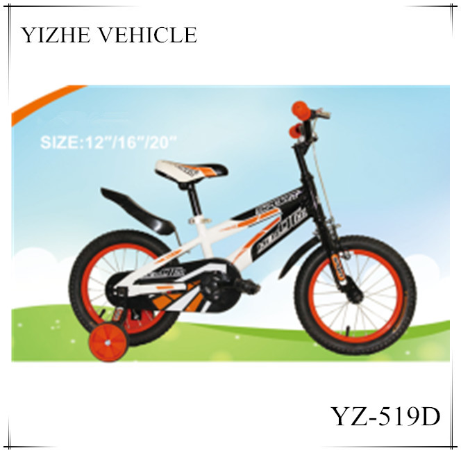 Price child small bicycle/Kids 4 wheel bike/Child road bike for sale