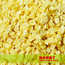 New Crop AD Dehydrated Dried Apple Granules/Cubes/Dices with Best Quality