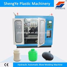 China Manufacturer plastic Good performance blowing molding machine