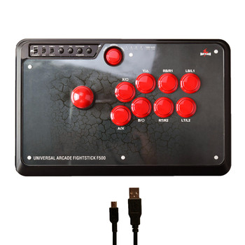 MayFlash Universal Arcade Fight Stick Joystick Fightstick F500 for PS4 for PS3 for Xbox One for Xbox 360 for PC for Android