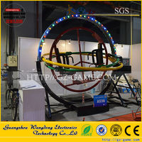 2015 latest rotating roundabout game machine from wangdong