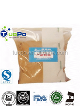 animal feed grade inactive brewers yeast