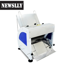 Bakery equipment adjustable electric bread slicer Bread cutting machine