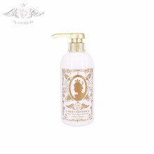 Romeo cream hair color plastic grow Shampoo