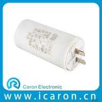 weding high quality capacitor mkt for icebox
