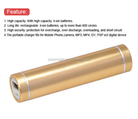 wholesale alunminium alloy power bank tube8 xxx animal video led tube for mobile phone /tablet /samsung / iphone /camera