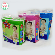 2017 best sale sleepy baby diaper in bulk made in Quanzhou