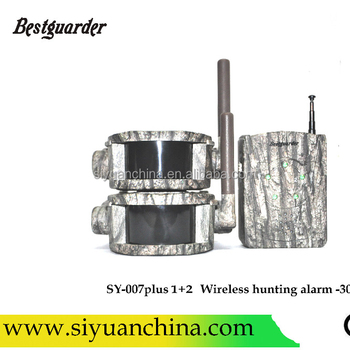 Bestguarder wireless hunting alarm with 300m SY-007 plus 1+2