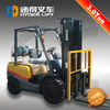 mini tractor price3t gasoline/lpg forklift truck price Japanese engines