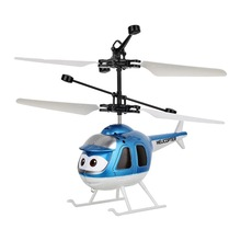 new type mini cute rc sensor flying helicopter induction toys for kids BR20-2