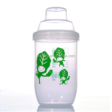 Supply fashion Juice shake cup / convenient cup (250ml)