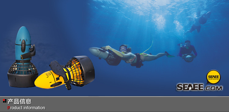 electric diving sea scooter