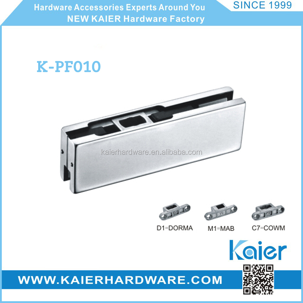 New Kaier high quality glass door bottom clamp patch fitting