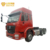 Factory Price Hot Sale sinotruk howo mercedes 6x4 tractor truck low price sale