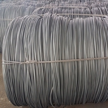 hot rolled low carbon steel wire coil steel wire rod