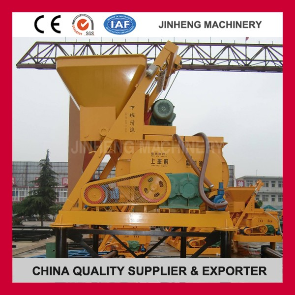 Energy Efficient 0.5 cubic meters concrete paddle mixer