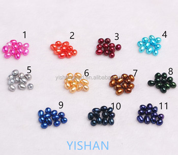 Special 7-8mm High Quality Loose Rice Pearls Beautiful Dyed Colors Freshwater Pearl Best Gift
