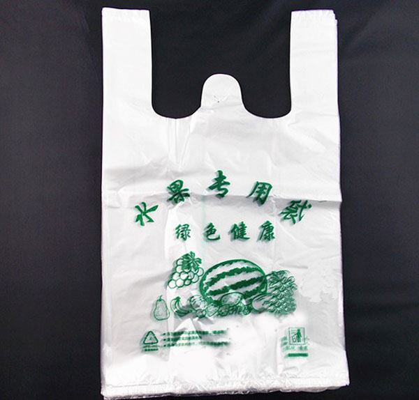 plastic vegetable and fruit bag