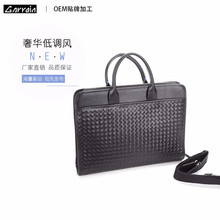 Shanghai Factory top grain Genuine Leather Knit Pattern Genuine Cow Leather 15 Inch Fashion Briefcase Laptop Bag