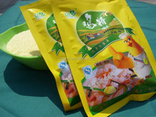 HALAL granulated chicken bouillon factory near to China good price
