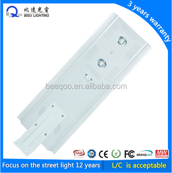 Beeqoo AIO 30w integrated led solar street light all in one solar led street light with human body induction,IP65