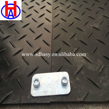 road mats ,polyethylene plastic walkway with any size , Huao plastic uv resistant hdpe plastic ground mats