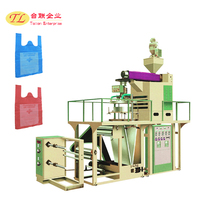 Tailian plastic machinery factory direct sale PP film blowing machine, envelope bag making machine