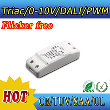 9w led dimmable driver compatible to dimming system 0-220V lutron,dynalite,schneider,ABB,crestron