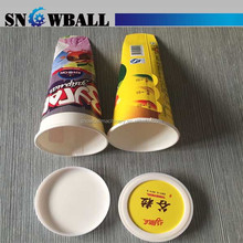80ml Ice Lolly packaging/callipo tube packing for sale