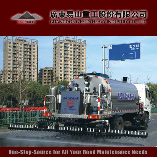 8000L Intelligent Asphalt Sealer Spraying tank truck HZJ5162GLQ