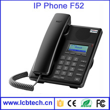 with 2 SIP Lines & 1 IAX2 Line sip voip phone