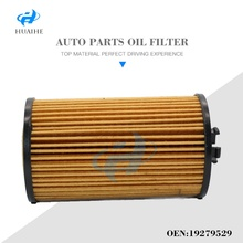 Lubrication System 19279529 good quality auto engine oil filter in china