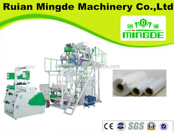 Mingde Machinery DOUBLE COLOR FILM BLOWING MACHINE,PE-HDPE