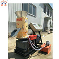 Wood Pellet Making Machine For Make Variety Waste Wood Pellet On Sale