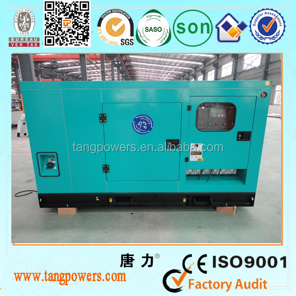 lower fuel consumption diesel generator set with ATS