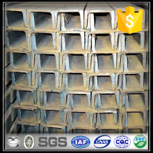 S235JR, S355JR, Q235, Q345 hot rolled standard U shaped steel channel